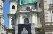 Центр Вены.